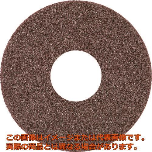 アマノ 自動床面洗浄機EG用パッド茶 17インチ HFU202200 5枚