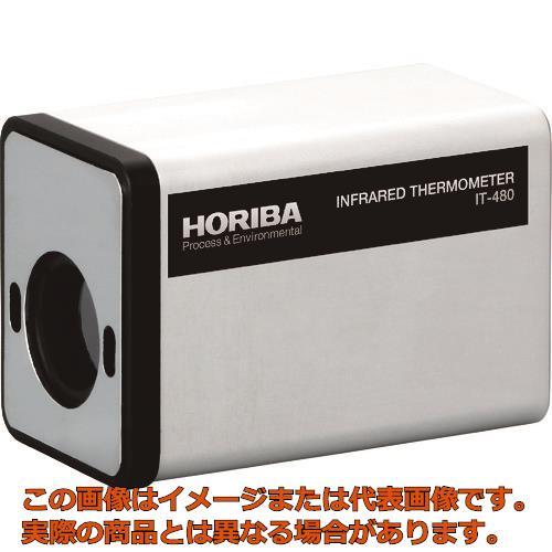 堀場 放射温度計 微小スポットタイプ IT480S
