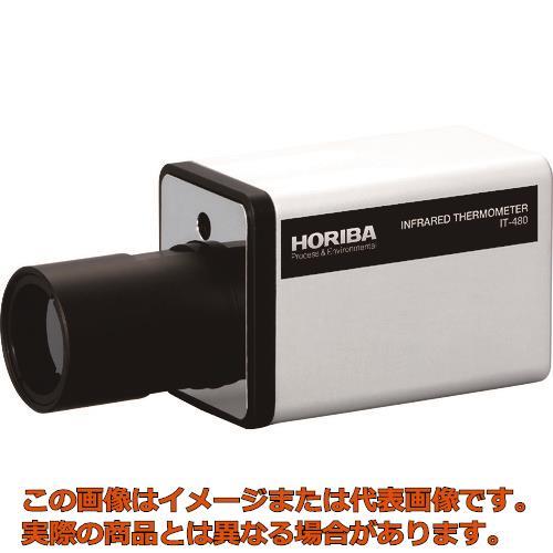 堀場 放射温度計 狭視野タイプ IT480F