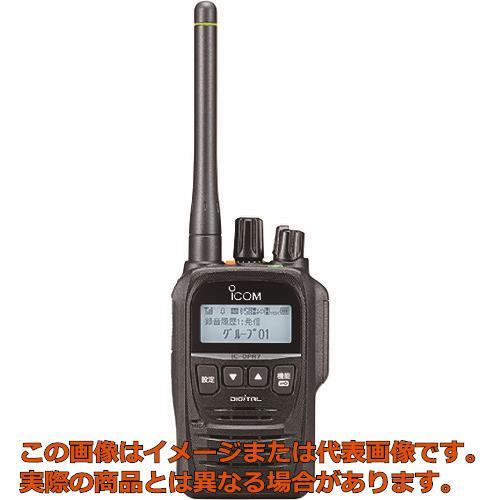 アイコム デジタルトランシーバー ICDPR7BT