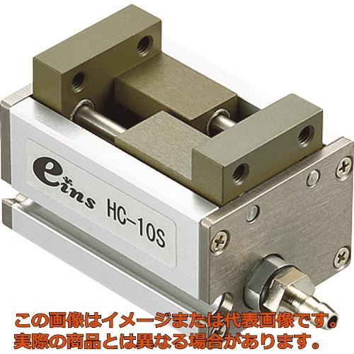 アインツ 平行チャック・単動・10ST HC10S