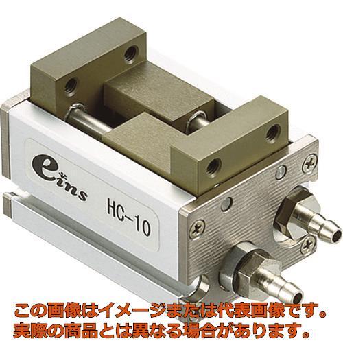 アインツ 平行チャック・複動・10ST HC10