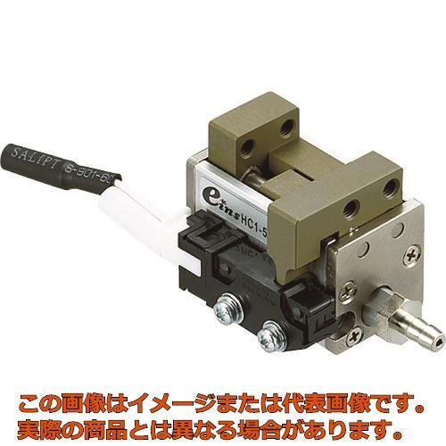 アインツ 平行チャック・単動・5ST HC15SC1