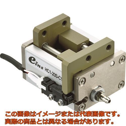 アインツ 平行チャック・単動・20ST HC120SC1