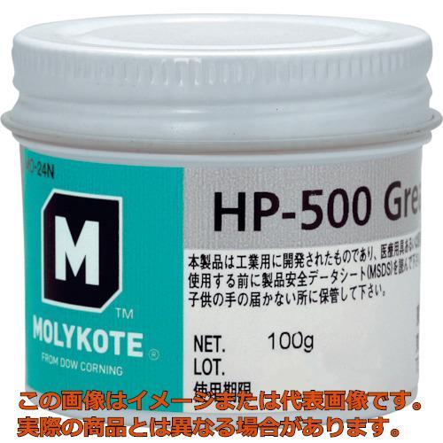 モリコート フッソ・超高性能 HP-500グリース 100g HP50001