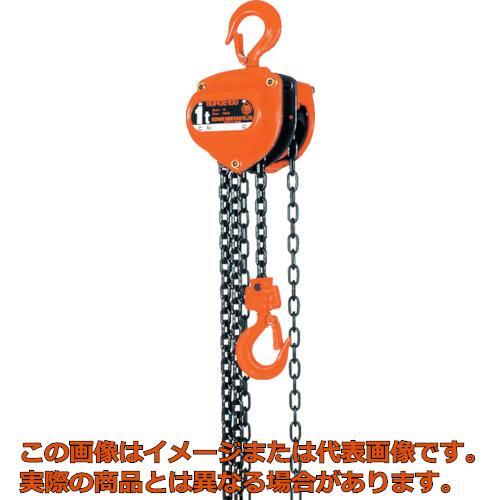 象印 スーパー100H級チェーンブロック1t・2.5m H01025