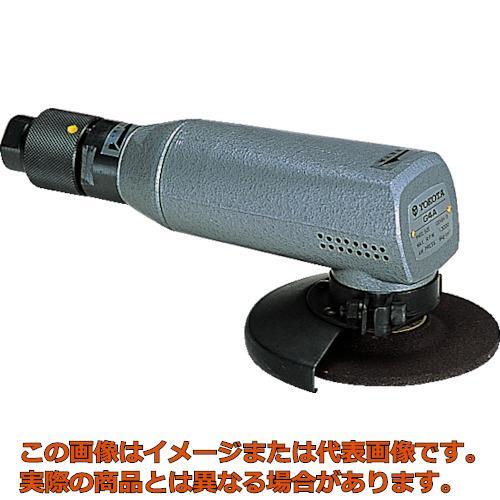 【本物保証】 G4A:工具箱 店 ヨコタ ディスクグラインダ-DIY・工具
