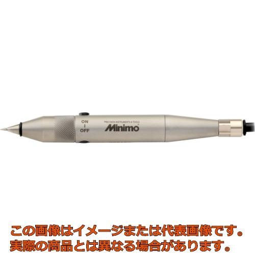 品質満点! EW01:工具箱 店 ミニモ 駆動刻字ペンワークマーカー-DIY・工具