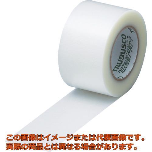 TRUSCO クロス粘着テープ 幅50mmX長さ25m GCT5025 50巻