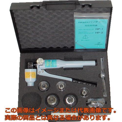 亀倉 パワーマンジュニア HP2