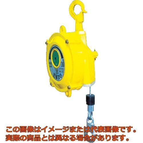 ENDO スプリングバランサー EWF-30 22~30Kg 1.5m EWF30