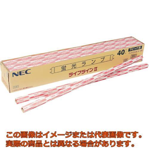 NEC 一般蛍光ランプ 明るさ8960lm 消費電力100W FLR110HWA100 10本