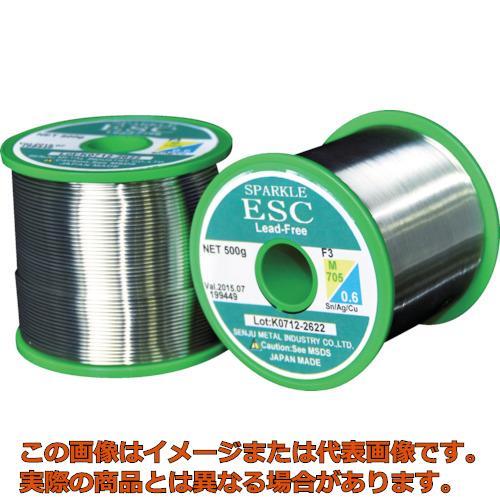 千住金属 エコソルダー ESC21 F3 M705 1.0ミリ 1kg巻 ESC21F3M7051.0