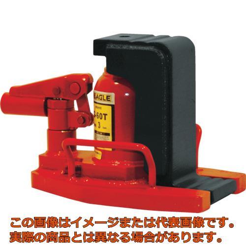 イーグル 低床・レバー回転・安全弁付爪つきジャッキ 爪能力3t G60T