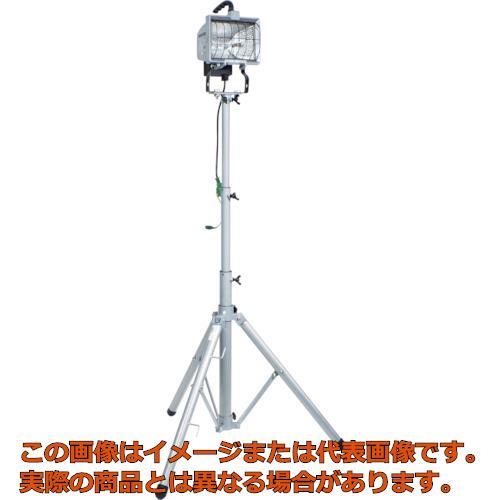 日動 ハロゲン投光器 ハロスター500 100V 500Wハロゲン 一灯三脚式 HS500L