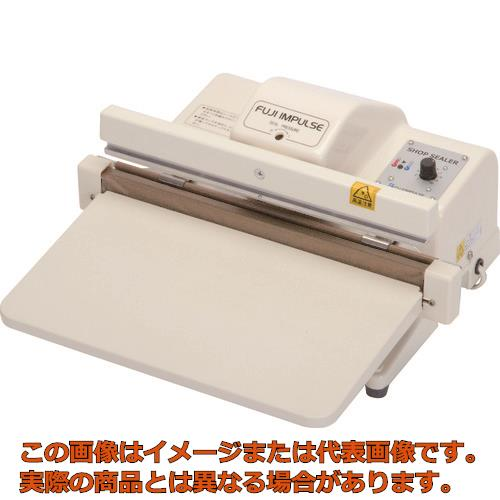 富士インパルス ショップシーラー FS315