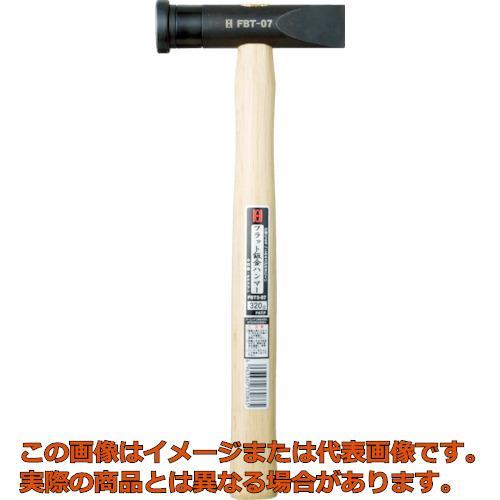 OH フラット板金ハンマー小口径(縦ナラシ)#1/4 FBTS03