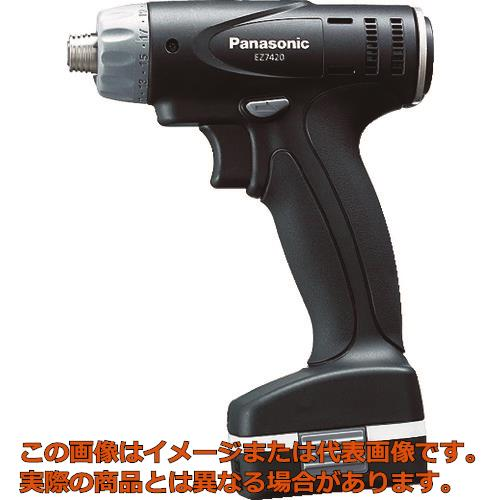 65%OFF【送料無料】 EZ7420LA2SB:工具箱 店 Panasonic 充電ドリルドライバー7.2Vドリルドライバ スリモ-DIY・工具