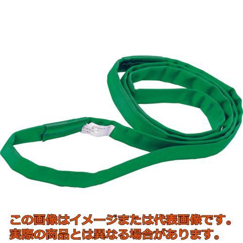 シライ マルチスリング HN形 エンドレス形 2.0t 長さ4.0m HNW020X4.0【配達日・配達時間帯指定不可】