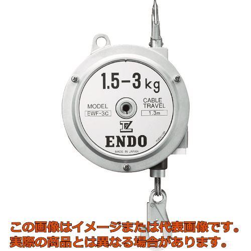 ENDO スプリングバランサーEWF-3C EWF3C