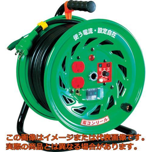 日動 電流コントロールリール ブレーカー付 FCEB32