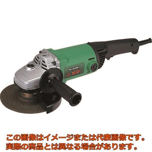 人気ブランドの HiKOKI ディスクグラインダー G15SP:工具箱 店-DIY・工具
