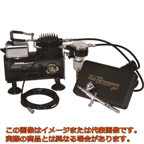 アネスト岩田 エアーブラシスタンダードキット HPST800PK