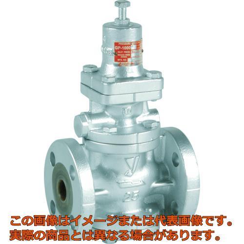 ヨシタケ 蒸気用減圧弁 40A GP100040A