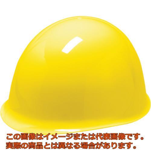 業務用 オレンジブック掲載商品 新品■送料無料■ DIC EMPPMEY タイムセール EMP型耐電用ヘルメット 黄