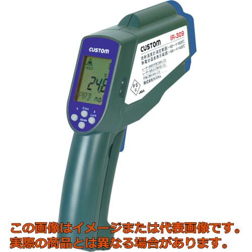 カスタム デジタル温湿度計 IR309