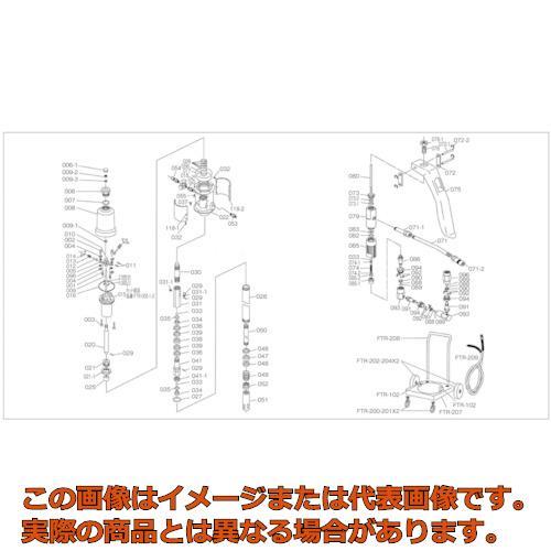 TRUSCO FTR65G用 ベース FTR022