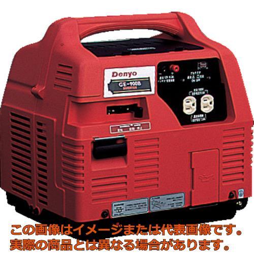 【あす楽対応】 デンヨー GE900B ポ−タブルガス発電機 GE900B:工具箱 店, タマグスクソン:8c35bff0 --- fricanospizzaalpine.com