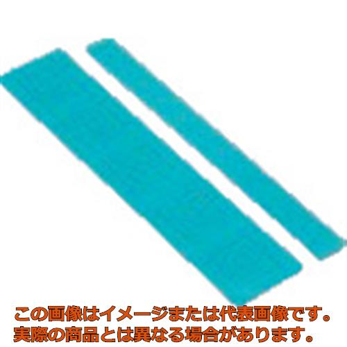 IWATA マスキングシールC (2000枚入/パック) HSCP15B