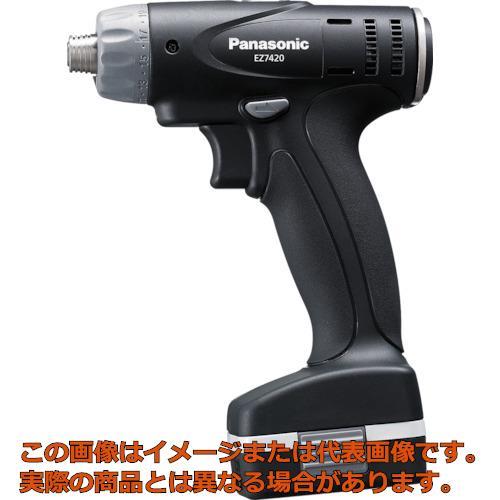 Panasonic 充電ドリルドライバー EZ7420LA2JB