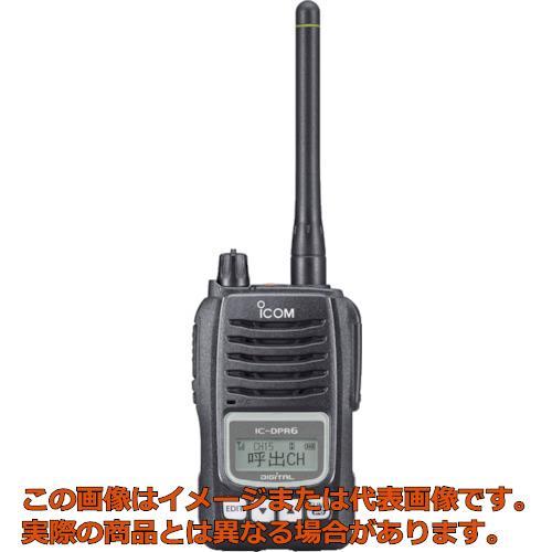 【国内正規品】 アイコム 高出力デジタル簡易無線機 ICDPR6:工具箱 店-DIY・工具