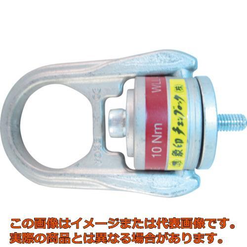 象印 ホイストリング(ベアリング入)・2.15t HR21