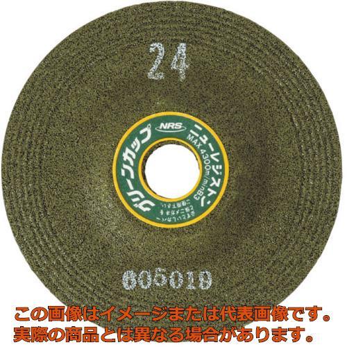 NRS グリーンカップ 180×6×22 ♯24 GCP180624 25枚