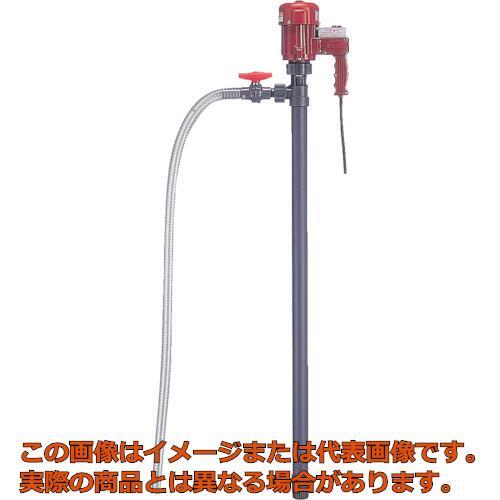 KUK 電動式ハンディポンプ(PP製、高揚程) HP201H