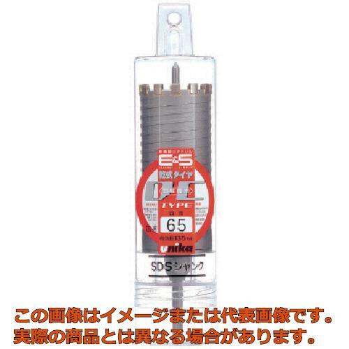 ユニカ ESコアドリル 乾式ダイヤ120mm SDSシャンク ESD120SDS