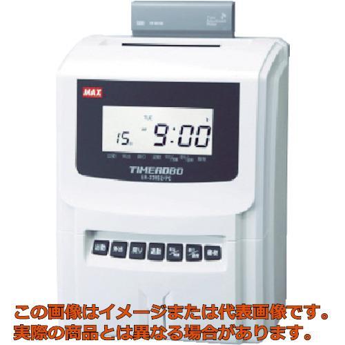 MAX PCリンクタイムレコーダ ER231S2PC