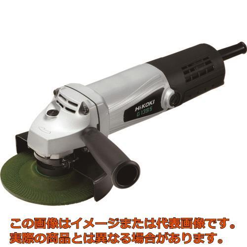 HiKOKI ディスクグラインダー125MM G13S5