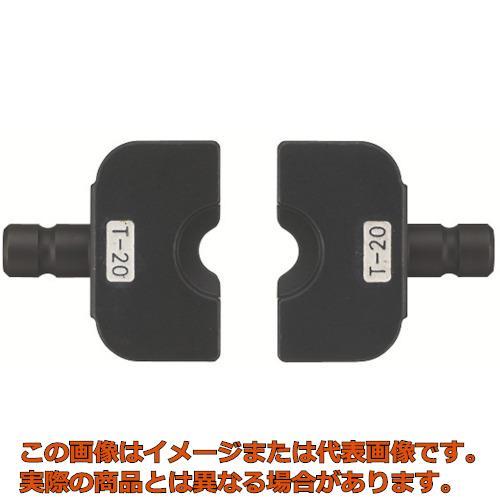 Panasonic Tダイス20(EZ9X302用Tダイス) EZ9X310