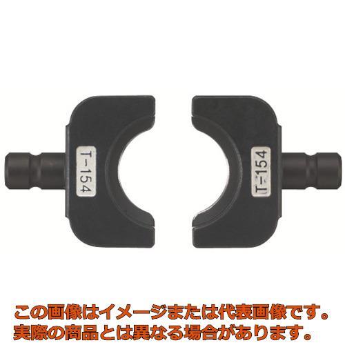 Panasonic Tダイス154(EZ9X302用Tダイス) EZ9X317