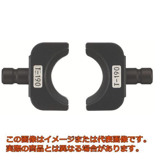 Panasonic Tダイス190(EZ9X302用Tダイス) EZ9X318
