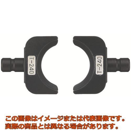 Panasonic Tダイス240(EZ9X302用Tダイス) EZ9X319