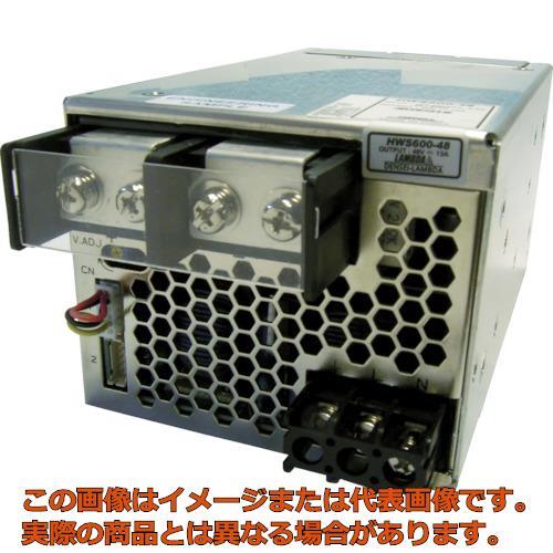 TDKラムダ ユニット型AC-DC電源 HWSシリーズ 600W HWS60012