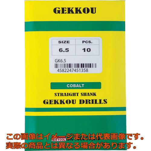BIC TOOL 月光ドリル 6.8mm GKD6.8 10本