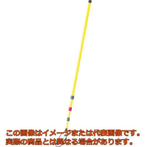 宣真 下水管ミラー2型4m G9-2-4