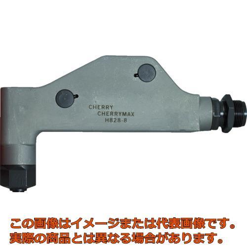 Cherry PULLING HEAD ライトアングルタイプ -8専用 H8288