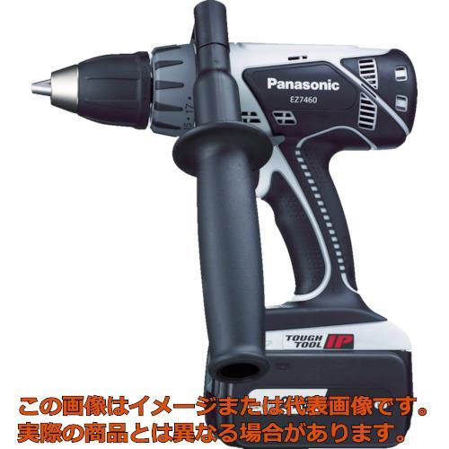 Panasonic 21.6V充電ドリルドライバー EZ7460LS1SB